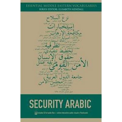 Security Arabic [With MP3] (Häftad, 2013)